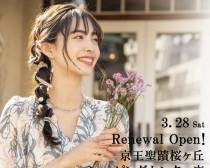 2020_03_28-Hd_聖蹟桜ヶ丘_OPENポスター_A1_NEW_1