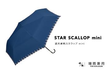 2021_05_momday_ITEM_parasol_
